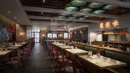 Hawkers Restaurant