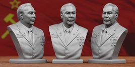 Leonid Brezhnev 3D model for printing