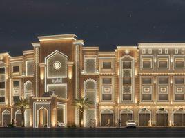 Al'ameria Hotel