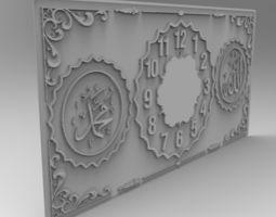 3D model Allah Mohamad wall clock
