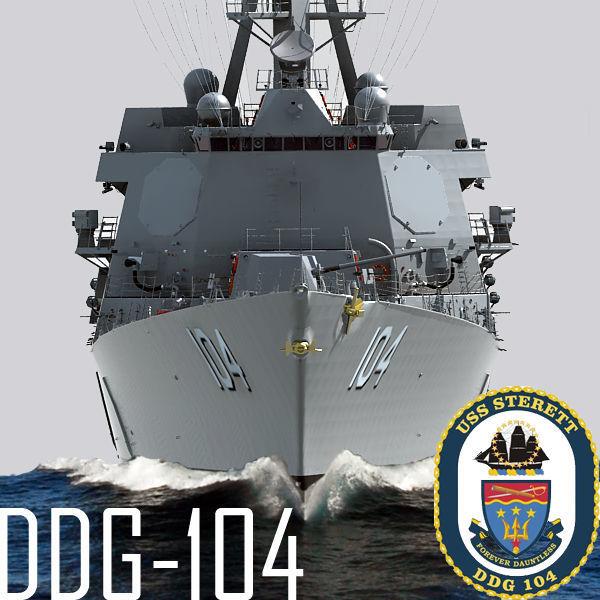Arleigh Burke Class Destroyer Flight IIA DDG-104