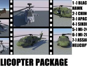 3D asset HELICOPTER PACKAGE