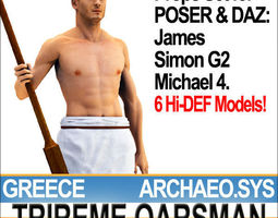 ancient greece trireme oarsman props poser daz 3d