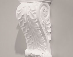 Holder Antique Style 3D