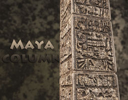column of the maya 3d model