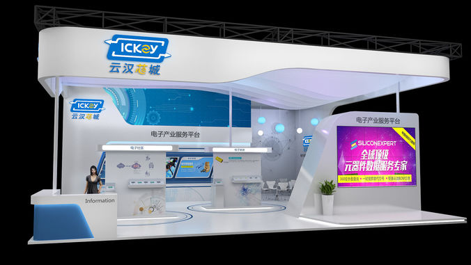 exhibition stand  12x12mtr  3sides open  3d model max 1