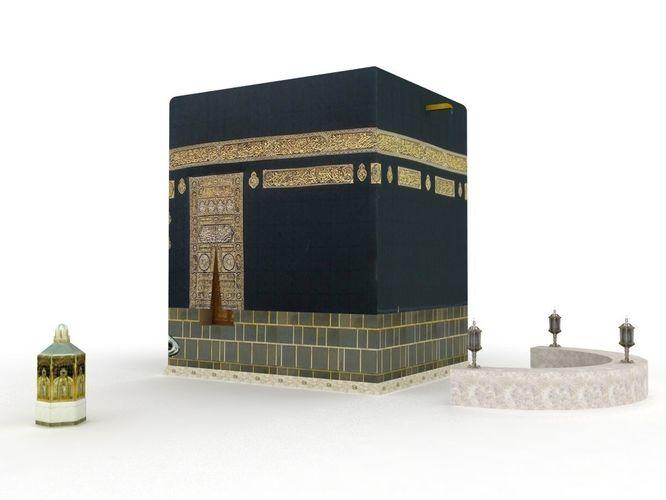 The Kaaba Al-Musharrafah