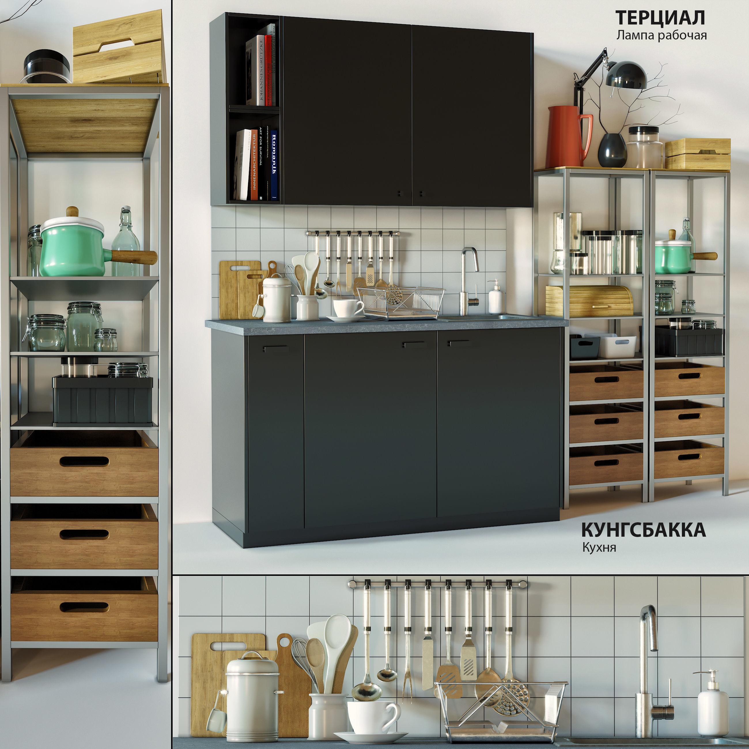 Kitchen Ikea 3d Kitchen Cgtrader