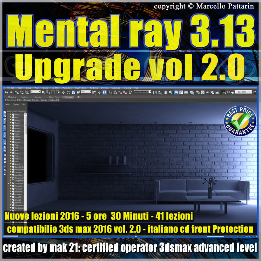 Mental Ray 3ds max 2016 Vol 2 Upgrade cd front