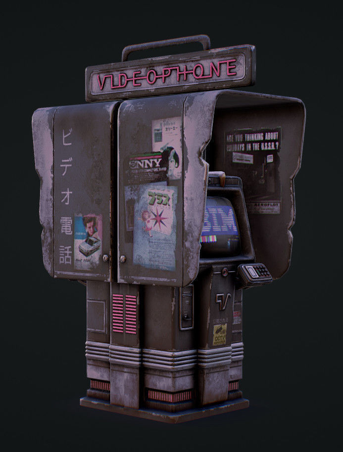 Cyberpunk Phone Booth