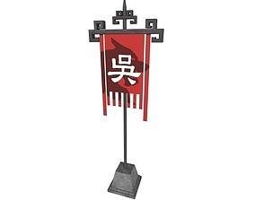 Three Kingdoms Flag 003 3D asset
