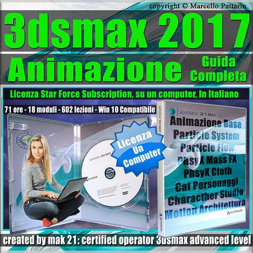 corso 3ds max 2017 animazione guida completa un computer 3d model max 3ds fbx dxf dae skp 1