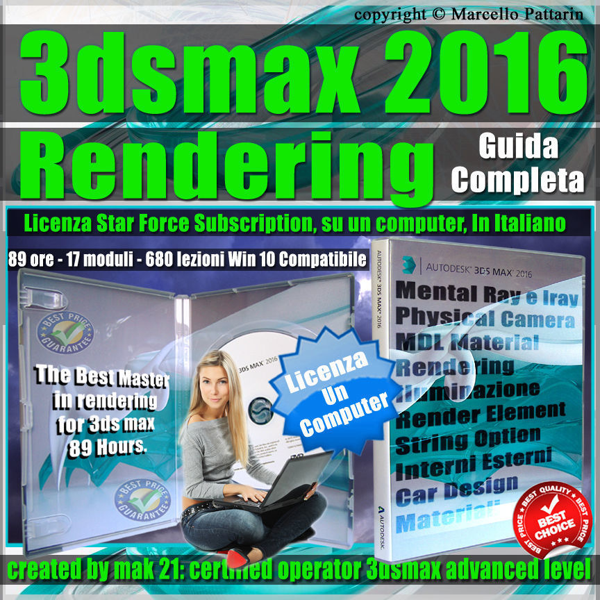 Corso 3ds max 2016 Rendering Guida Completa Subscription