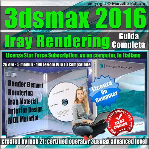 corso 3ds max 2016 iray rendering guida completa subscription 3d model max pdf 1