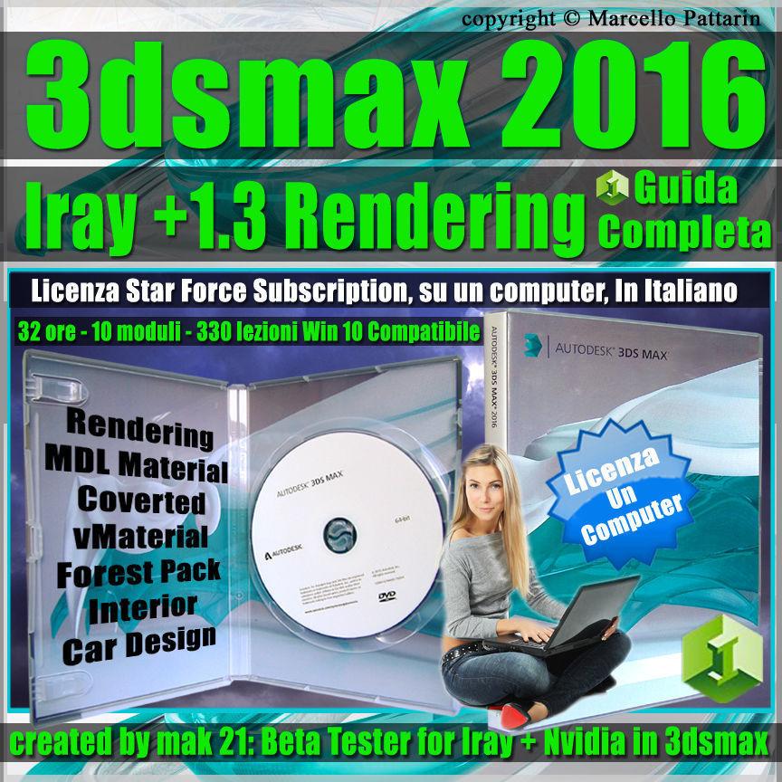 Iray piu Upgrade 1 3 3ds max 2016 Guida Completa Subscription