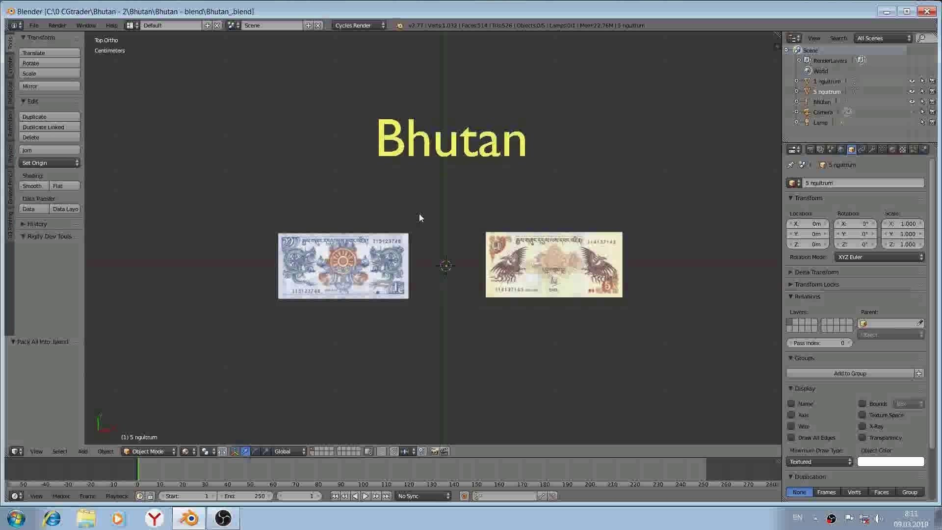 Paper-money of Bhutan