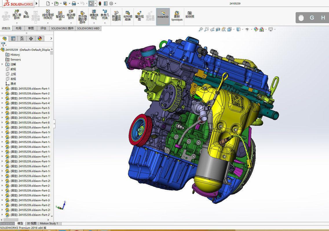 Engine sw2014