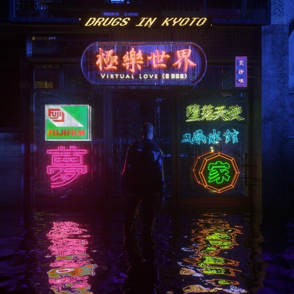 Jonnis Neon Sign 3D Model Pack Volume-2