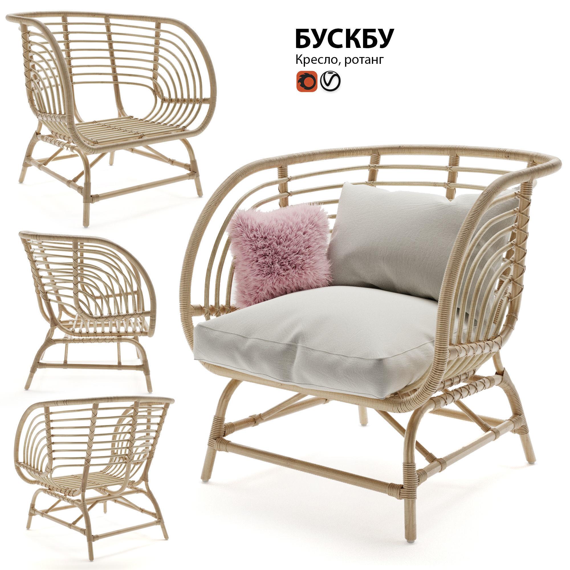 3d Ikea Buskbo Armchair Cgtrader