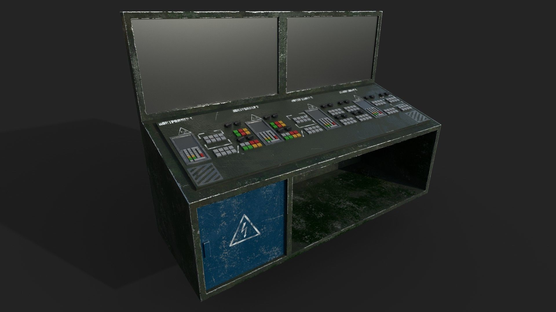 Control Panel with Monitor