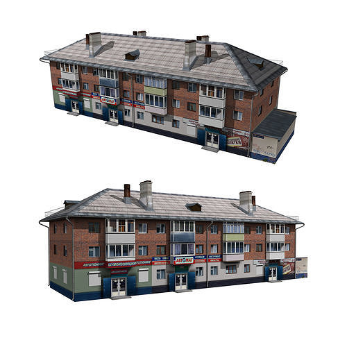 House with shop