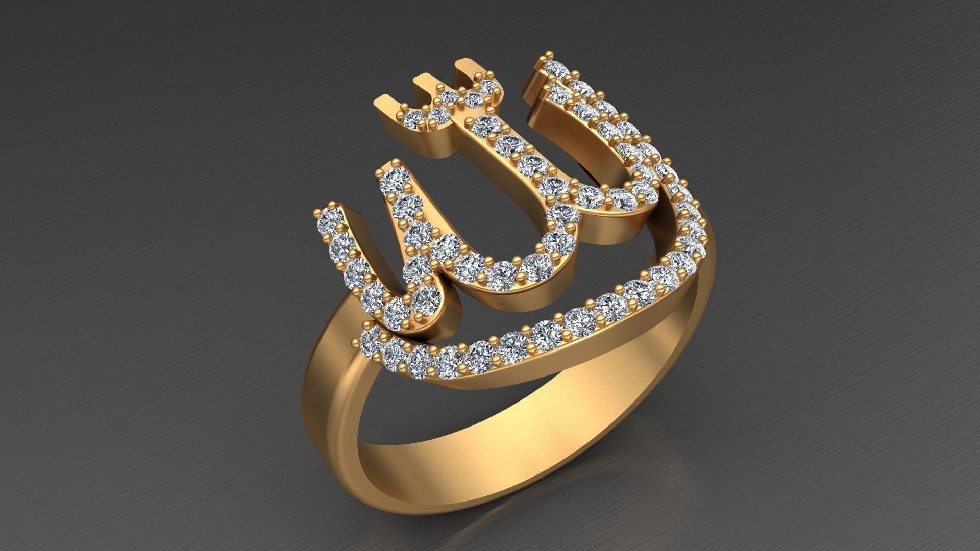 ALLAH Diamond Man Ring Printable