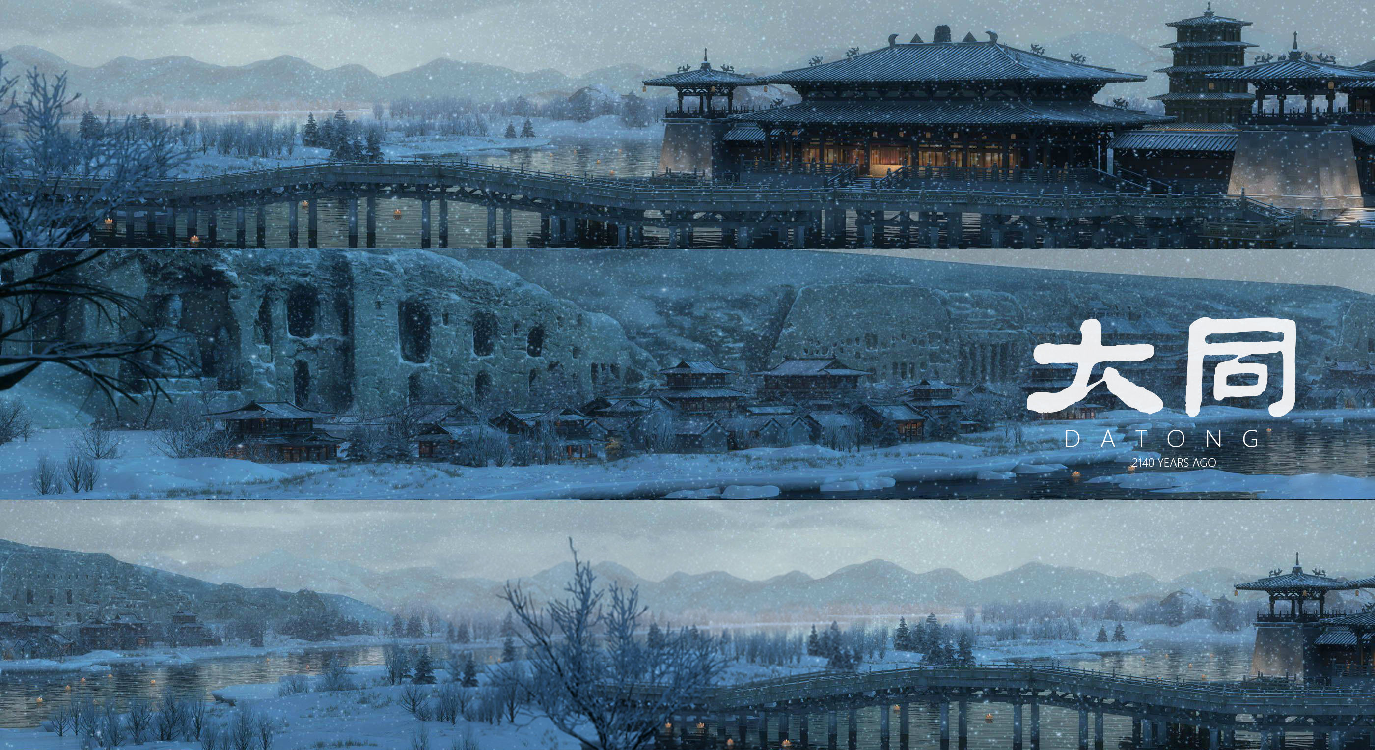 Beautiful ancient Chinese dynasty landscape