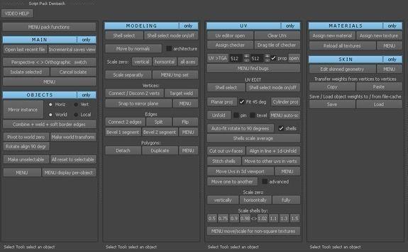 FULL 130 scripts for Modeling UV and video tutorials maya script | 3D model