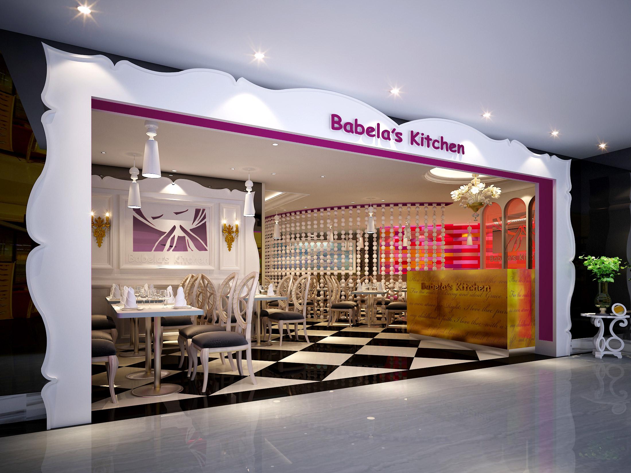 Cafe restaurant 3d model max for Restaurant 3d max