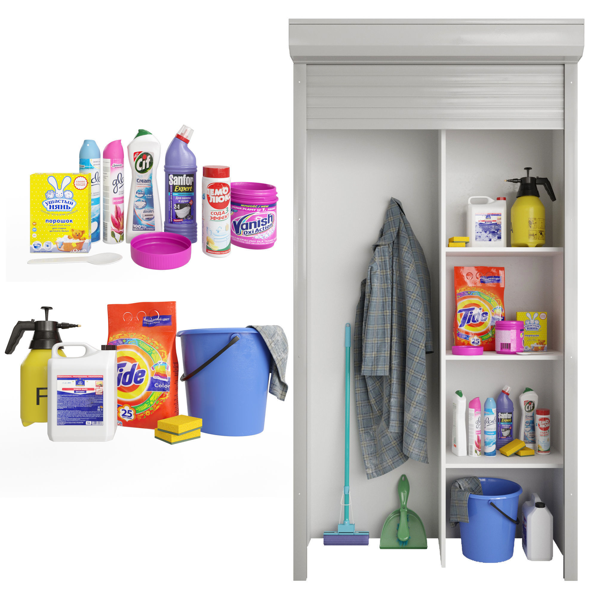 Household Cleaning Supplies Kit 01