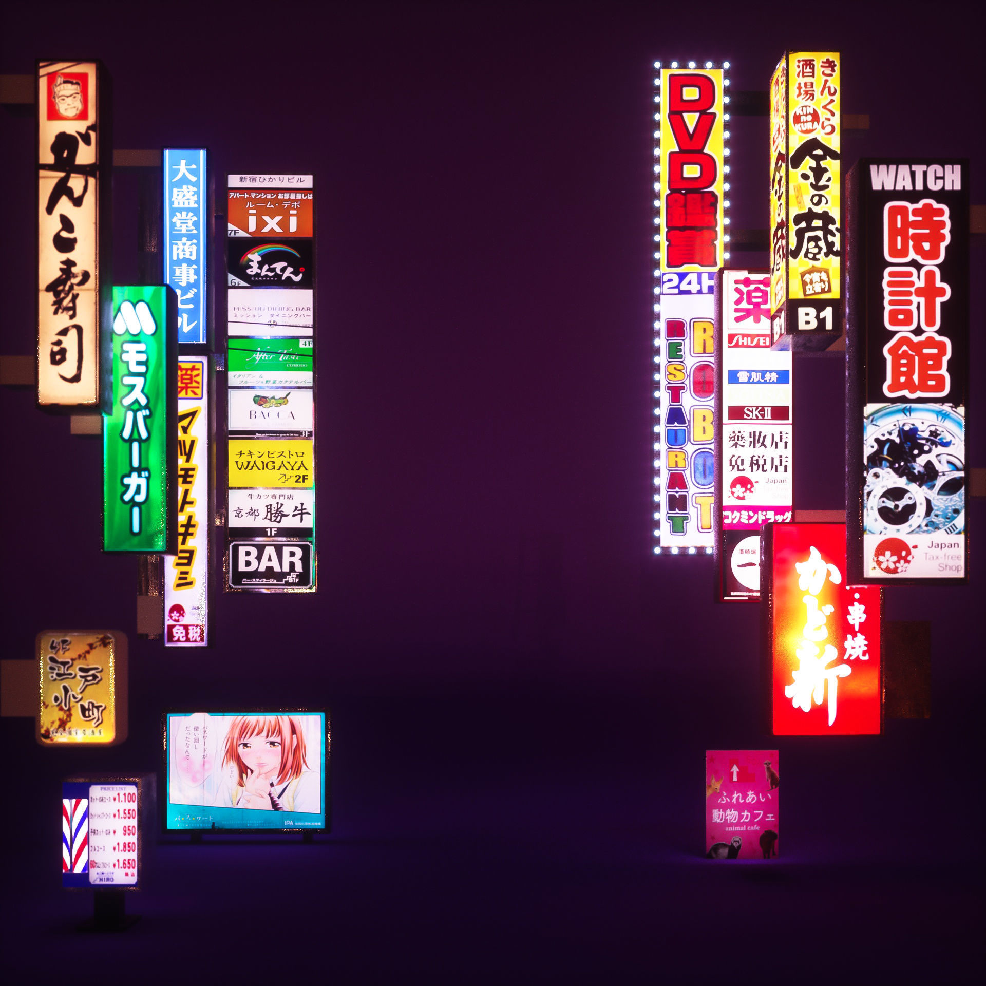 14 Japanese Neon Signs