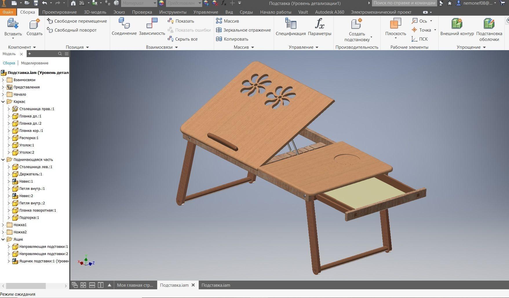 Работа создать 3d модель работа по веб камере моделью в касимов