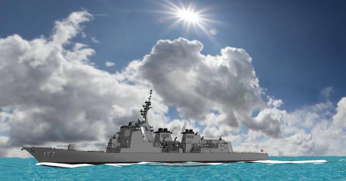 atago class aegis destroyer 3d model obj mtl dae skp 1