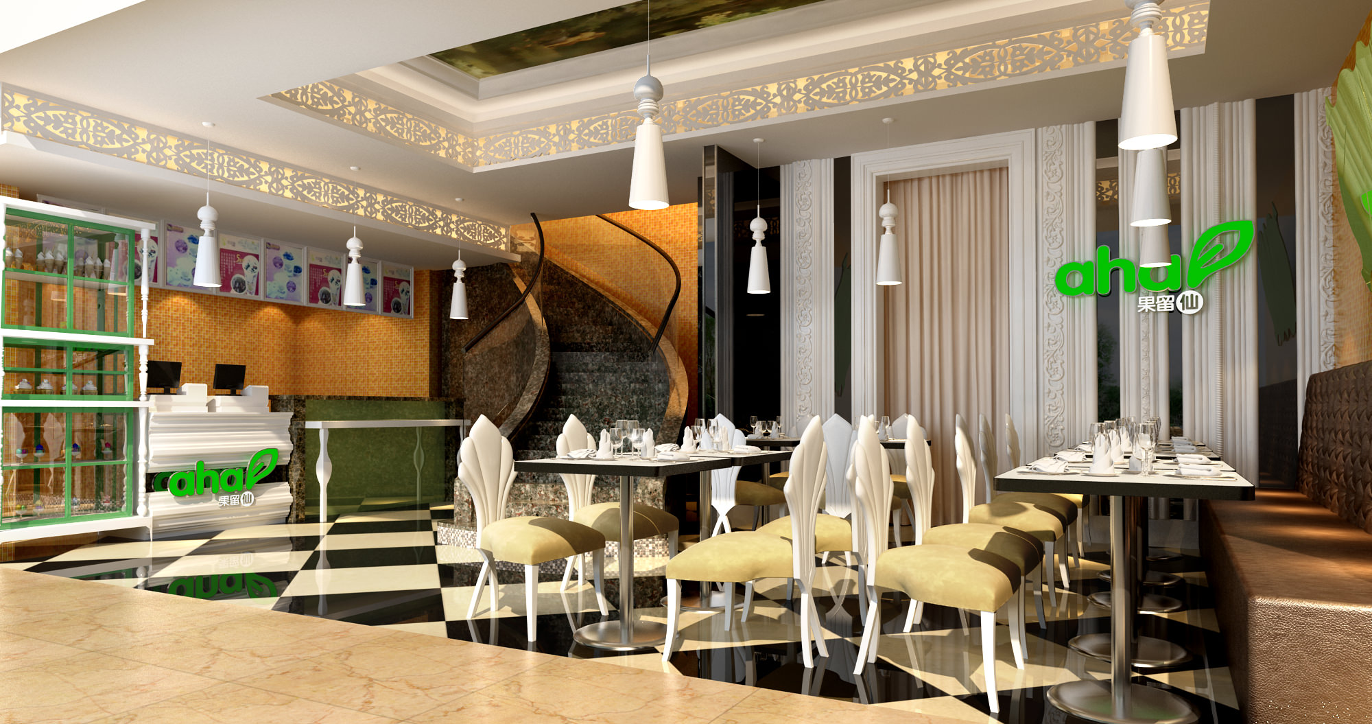 Ritzy restaurant interior with chequered f 3d model max for Food bar 3d model
