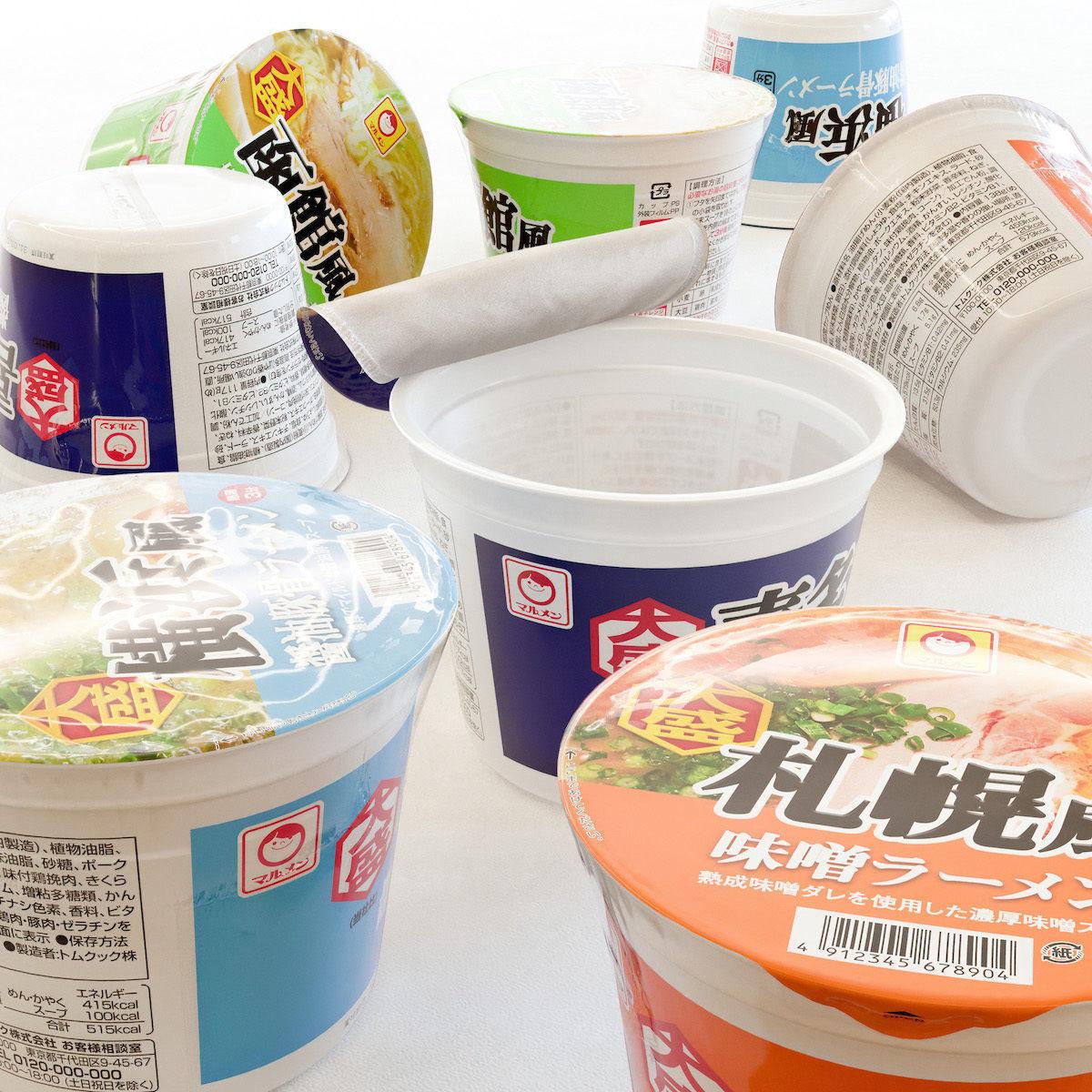 Instant cup noodle - Large