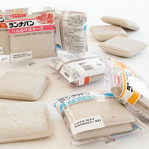 Bread Package - sandwich-like snack
