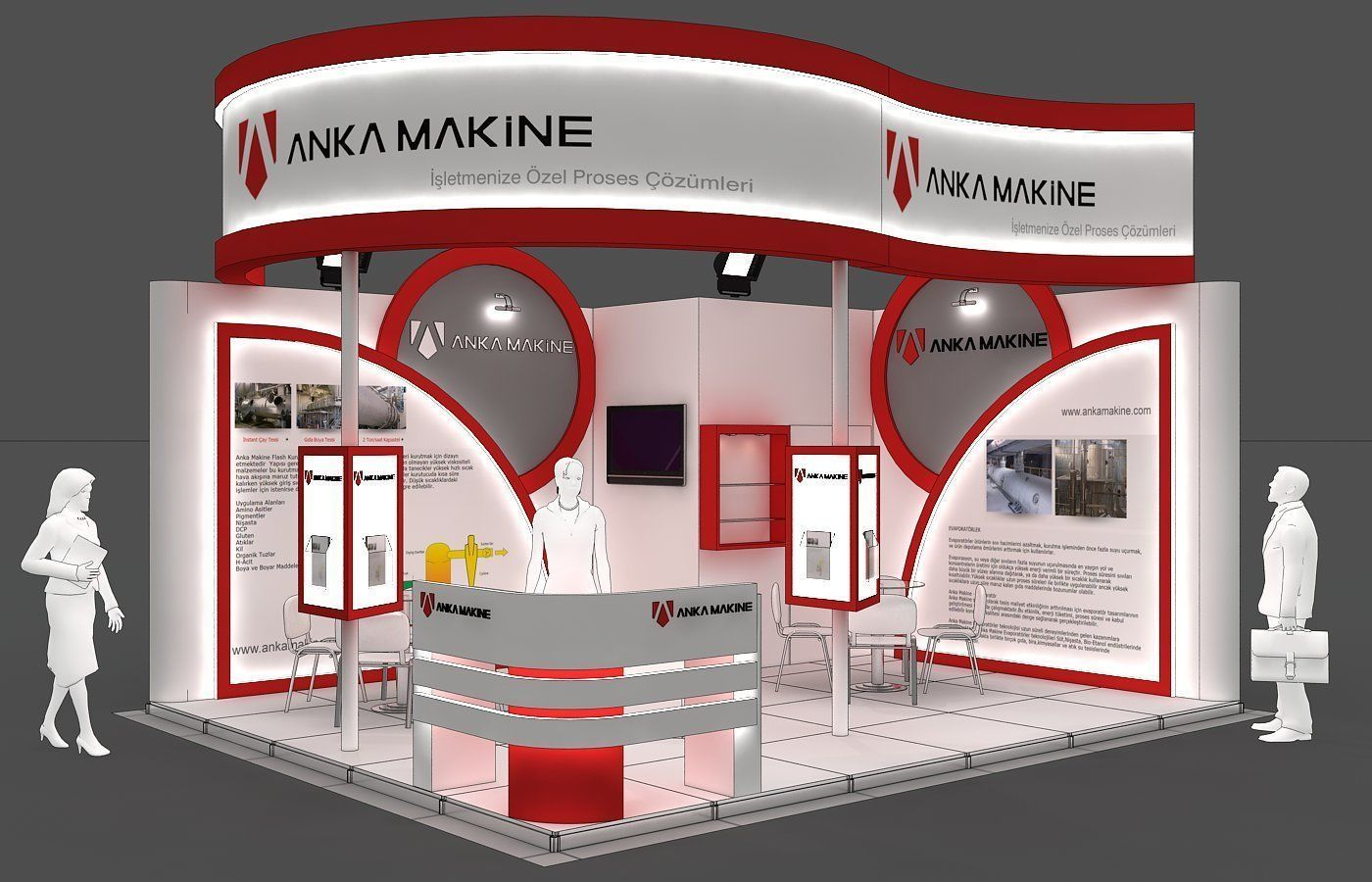 Exhibition Stand - ST0063