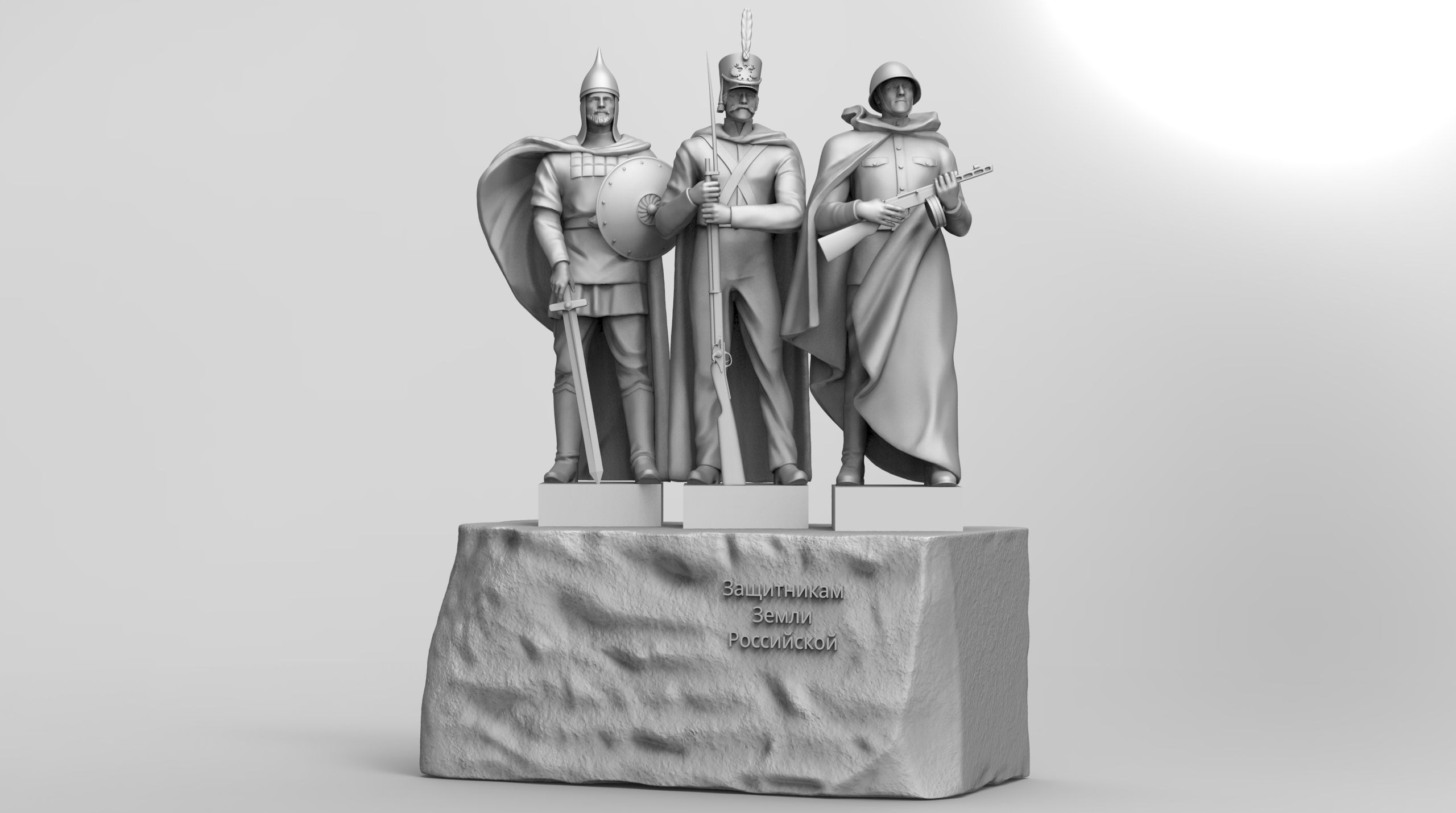 Monument to the Defenders of the Russian Land