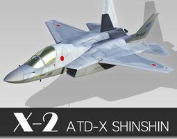 3D ATD-X