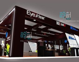 3d model exhibition booth 69