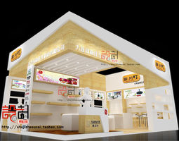 exhibition booth 31 3d model