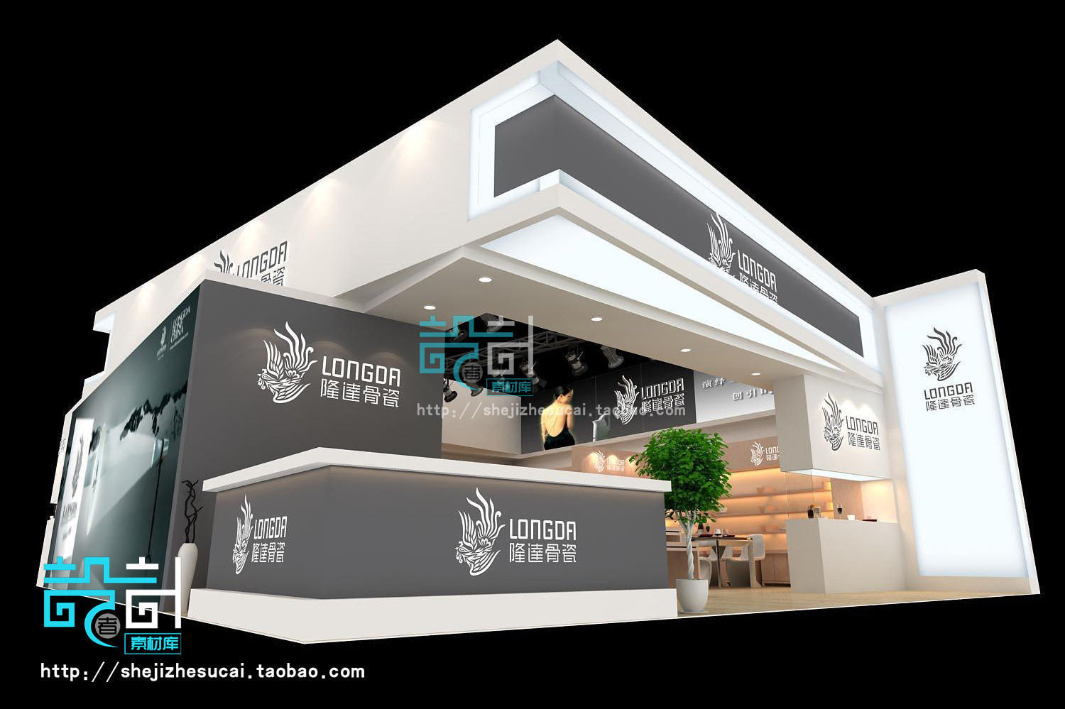Exhibition Stand Designer Job Description : Exhibition booth d model cgtrader