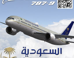 Boeing 787-9 Saudi Arabian Airlines livery 3D Model