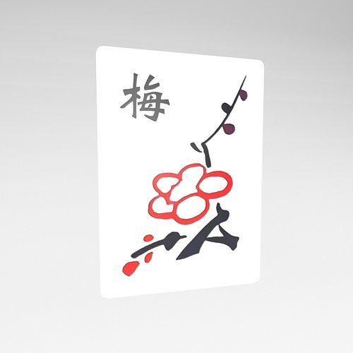 Mahjong v1 034