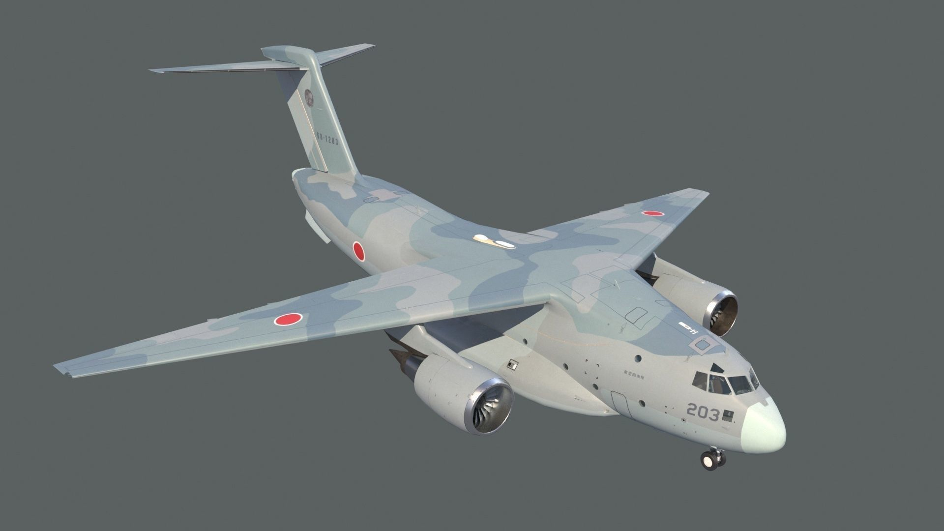 Kawasaki C-2