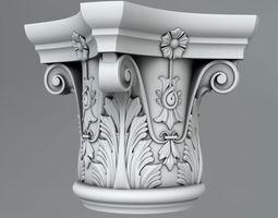 3D Pilaster Capitals