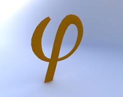 Greek Letter, Phi 3D model