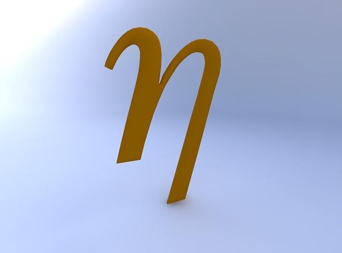 Greek Letter Eta 3D