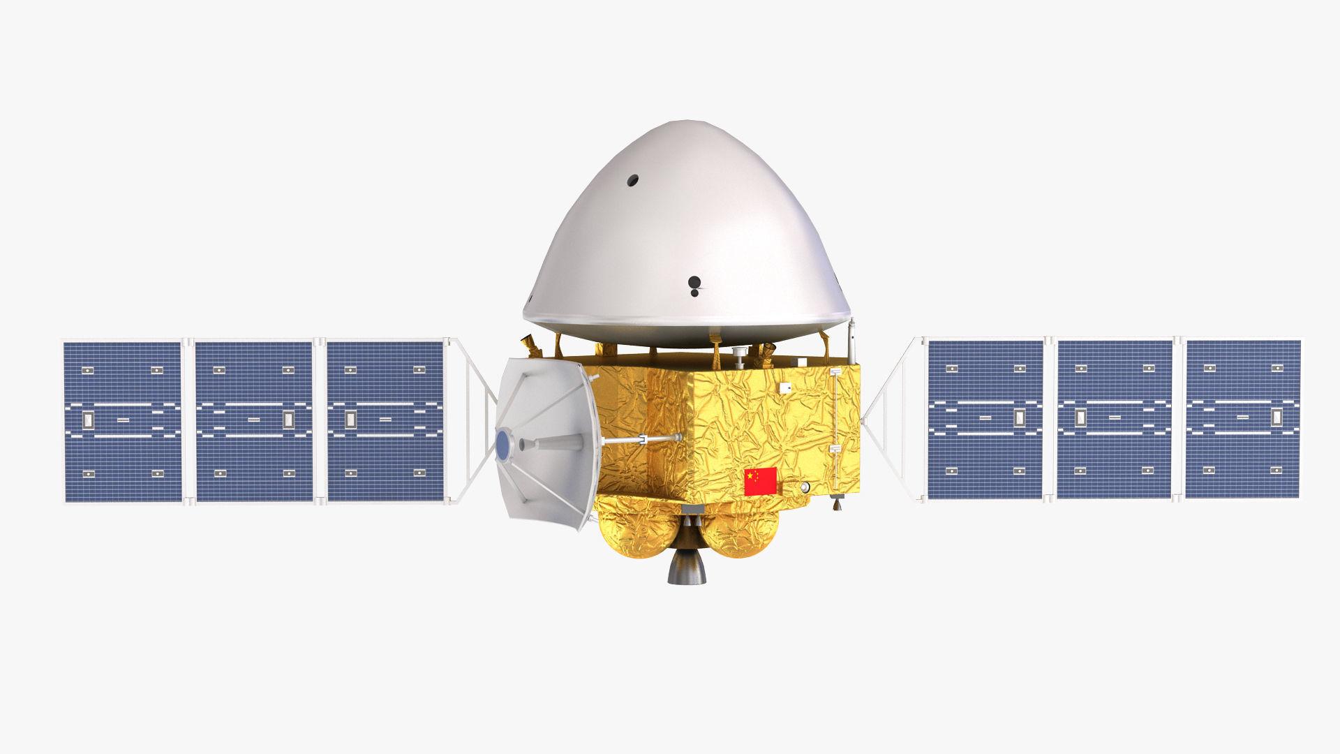 Tianwen Mars probe exploration mission CASC 2