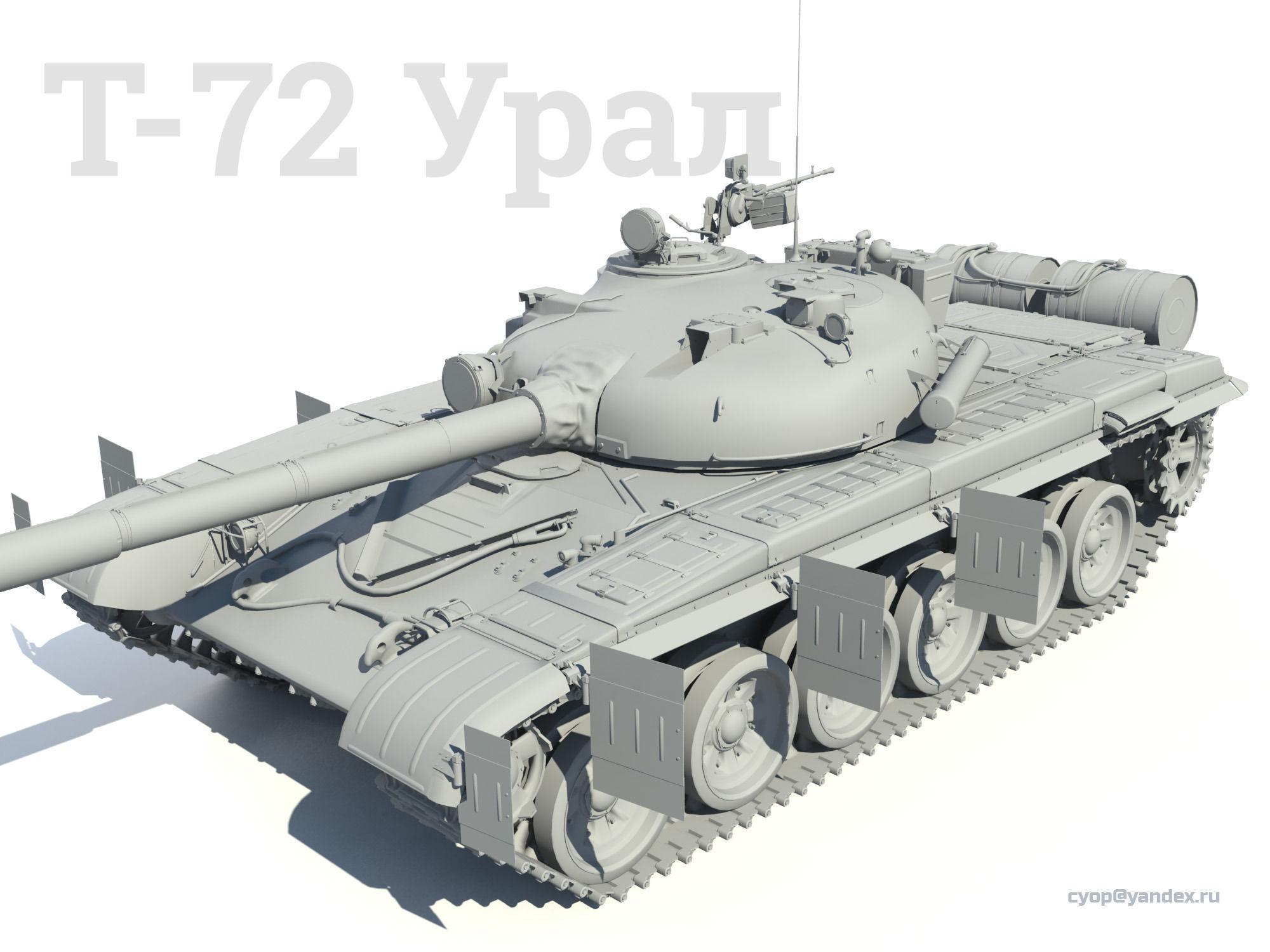 T 72 Ural Russian Main Battle Tank 2 Tanks In 1 3d Model